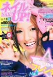 ★NAIL UP! 11月号★